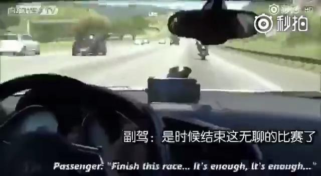 摩托车与奥迪r8高速互飚,太刺激了!