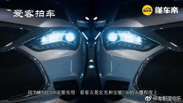 吉利首款MPV要上市!只要8万块,竟配上金色车标,终于盼到了!  ?