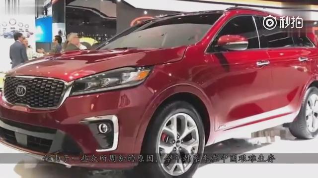 中国第一款出口韩国的SUV,遭疯抢14天卖光,真给国人争气