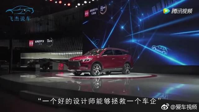 """比亚迪又一全新SUV曝光,小号比亚迪唐,或将命名为""""宋Pro""""!"""