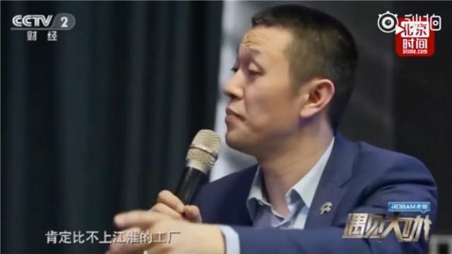 蔚来CEO李斌豪言壮语:在我们之前没有国产车能卖这么贵
