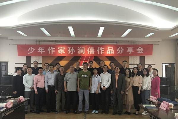 四川青少年作协创刊《青少年作家》 中小学生又多了一个文学舞台