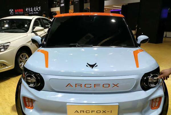 北汽新能源ARCFOX-1量产概念版车型亮相上海车展