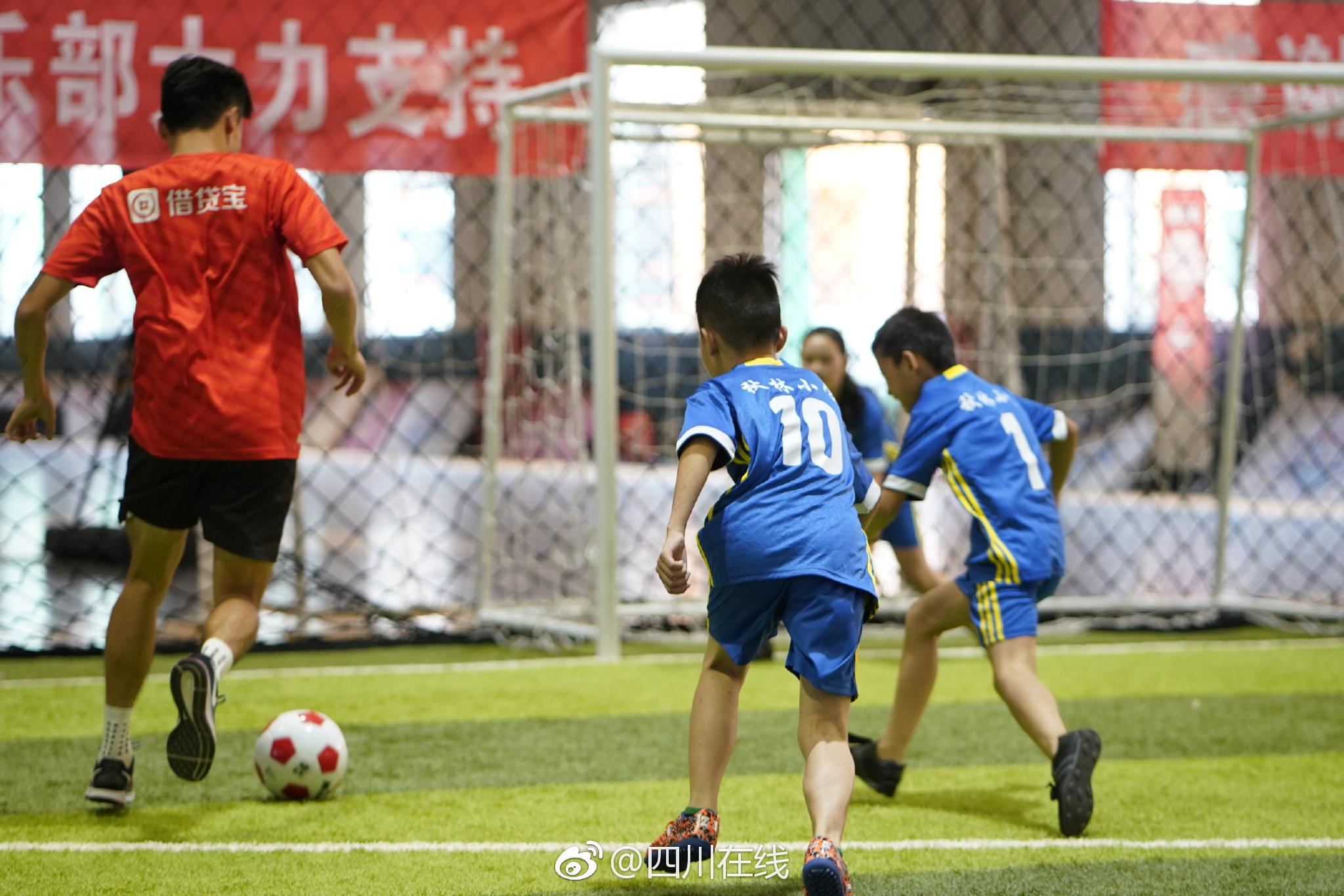 [广告]穷孩子才是中国足球的希望,贫困山区兼