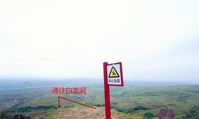 张北草原自驾游需要注意的细节