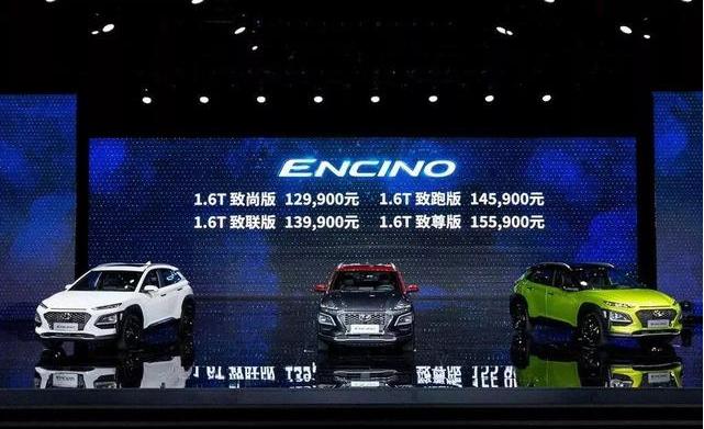 比大哥IX35贵一万,但1.6T性能很出众现代ENCINO成小型SUV首选