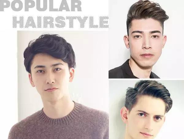 2018流行的男生短发 这些发型让你一秒变潮男