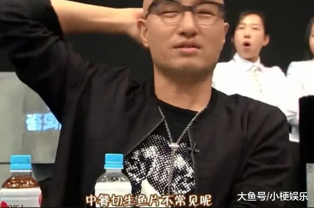 中国厨师参加韩国美食节目, 被说菜刀切不出生