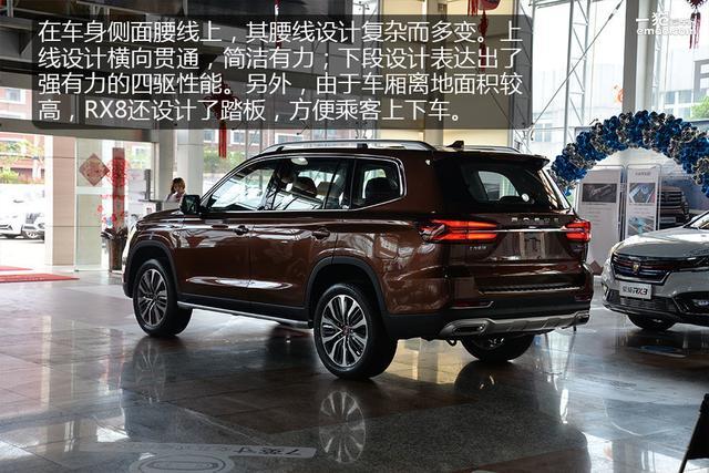 上汽荣威RX8到店实拍 北京车展公布价格