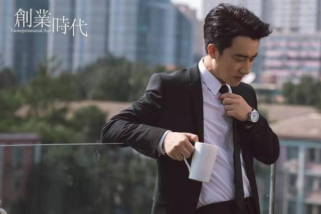 黄轩,杨颖,周一围,宋轶,主演的电视剧《创业时代》定档古装剧电影大全李易峰