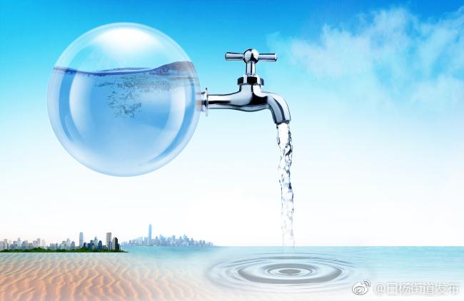 为增强居民保护水资源的意识,增强对保护生态环境的责任心和紧迫感,8图片