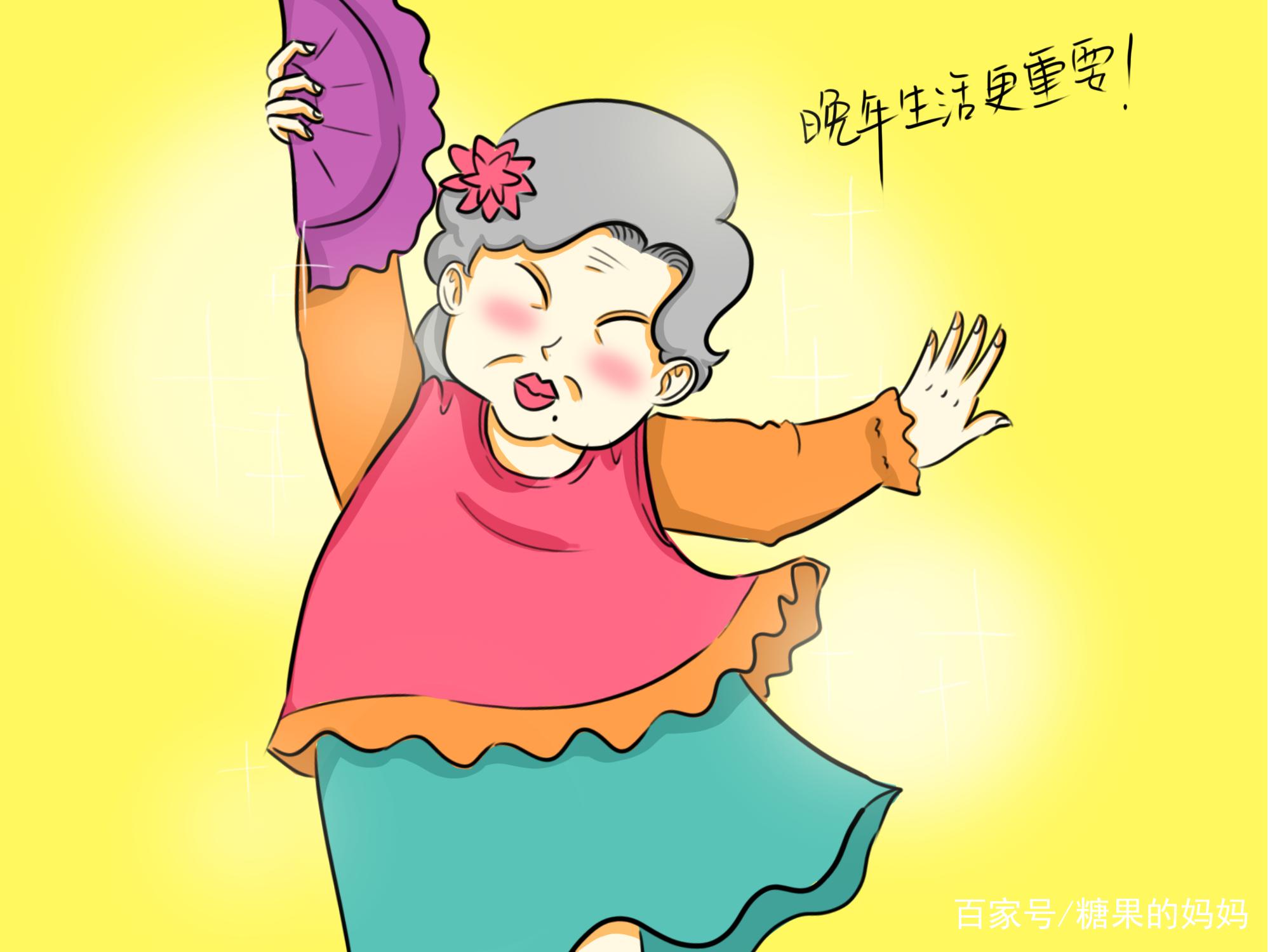 怀孕梦见和死去的姥姥姥爷包饺子吃