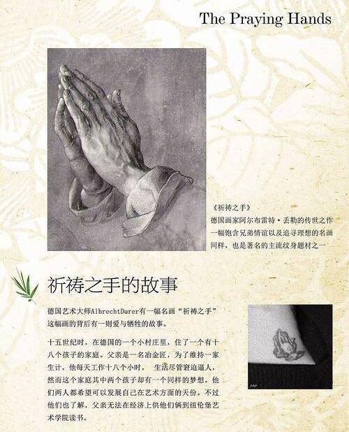 范丞丞满18岁就已有3处纹身,每个都有特殊意义,第3个最感人图片