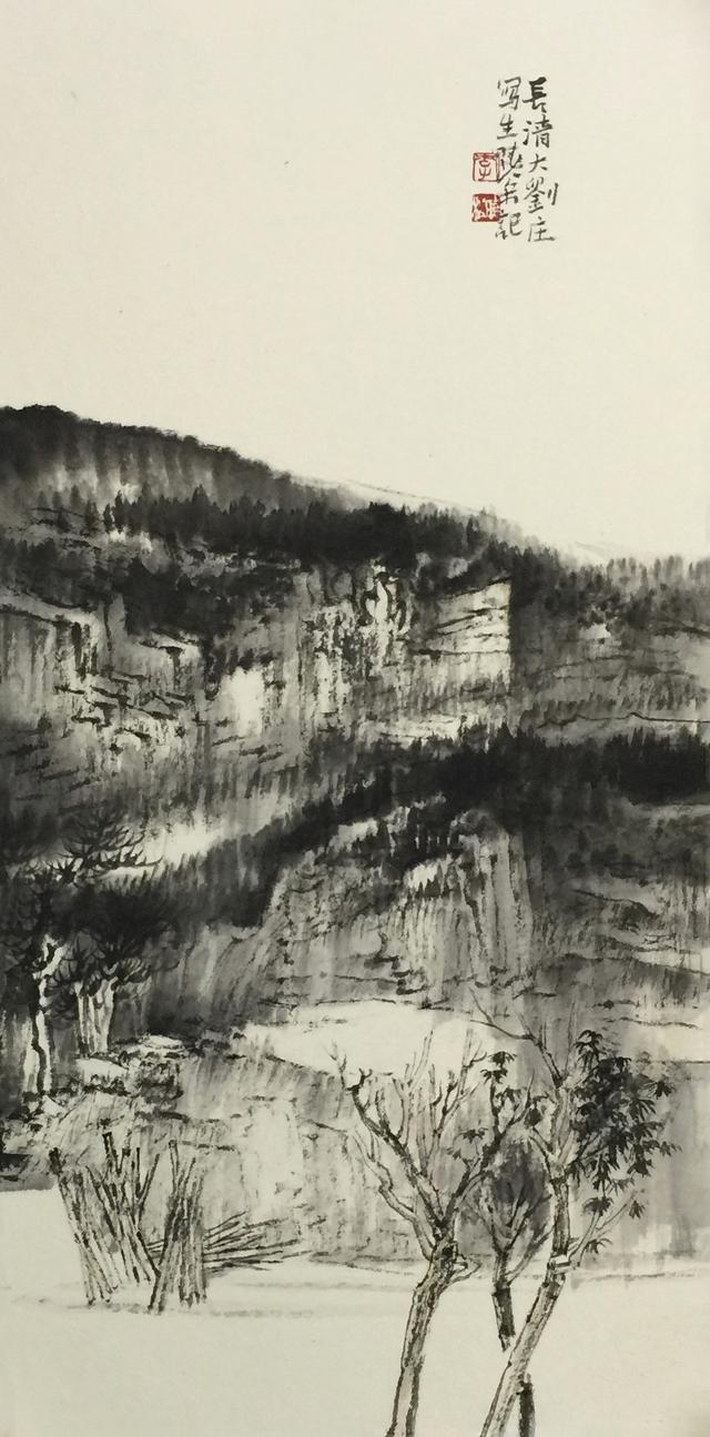 李晓松艺术工作室 | 山水画写生的重要步骤图片