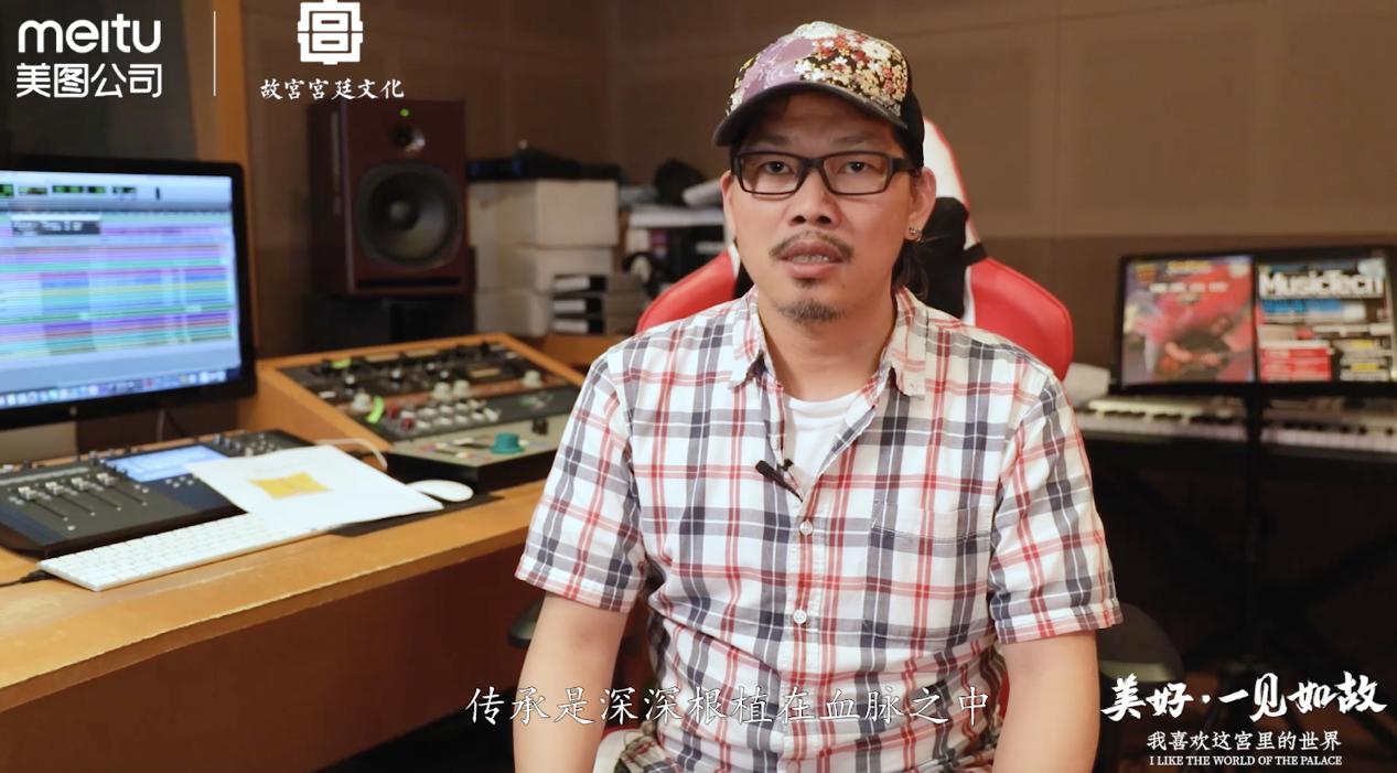 """美图×故宫宫廷文化:三位文化大使讲述他们眼里的""""中国风"""""""