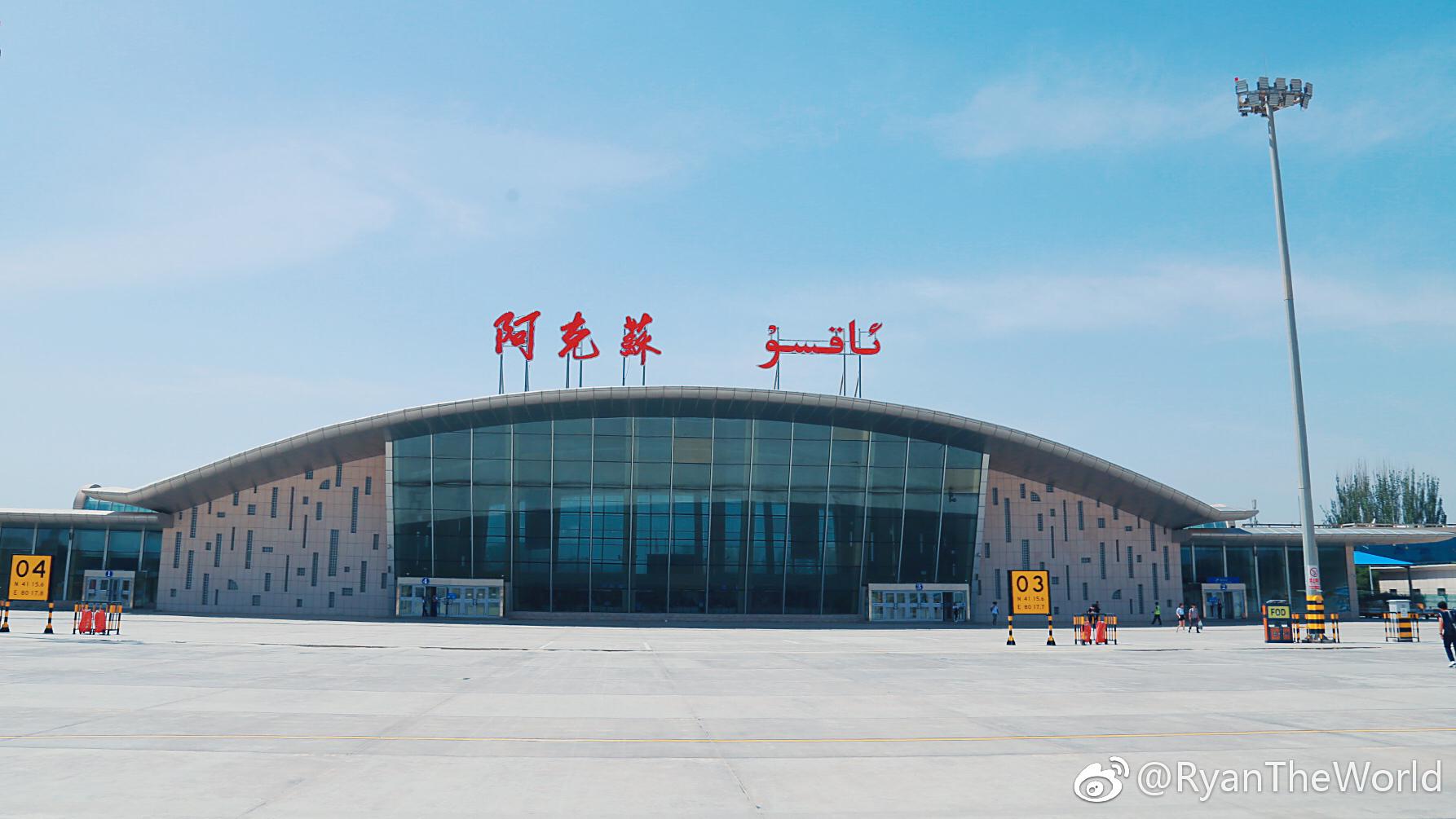 乘坐南航cz8742航班由中原郑州经停新疆阿克苏飞往中国最西边的城市喀