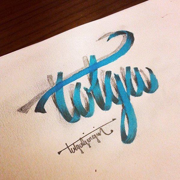 3d手绘字体|土耳其设计师tolga girgin