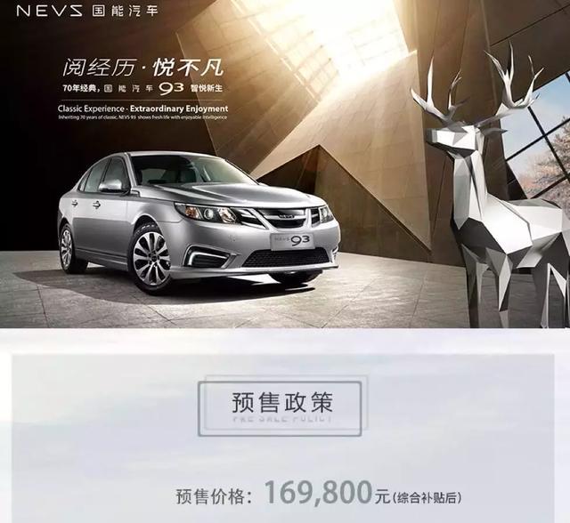 3分钟看车圈:两个没听过的汽车品牌 发布了新车?!