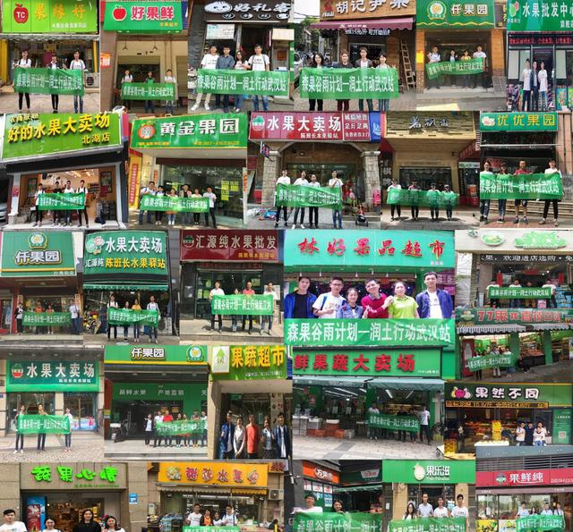 【火森果食用方法】森果支招 新店开张,如何和隔壁水果店抢生意做?