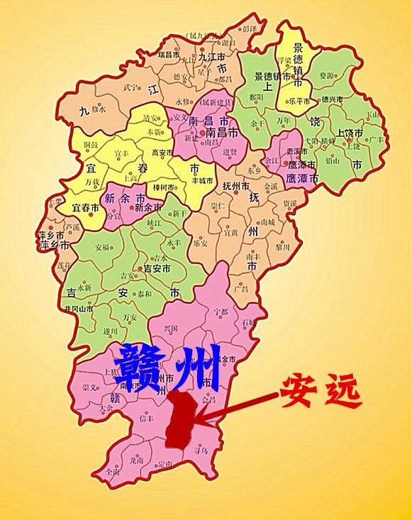 赣州安远县