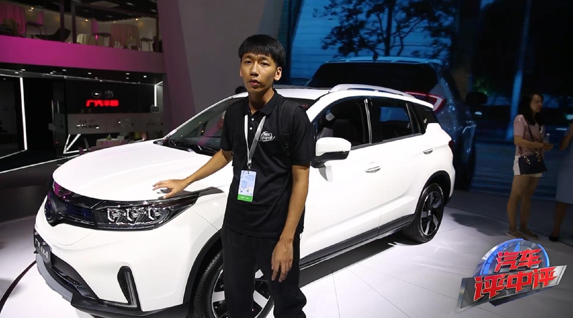视频:传祺的标丰田来卖?广汽ix4正式上市,续航里程仅270公里