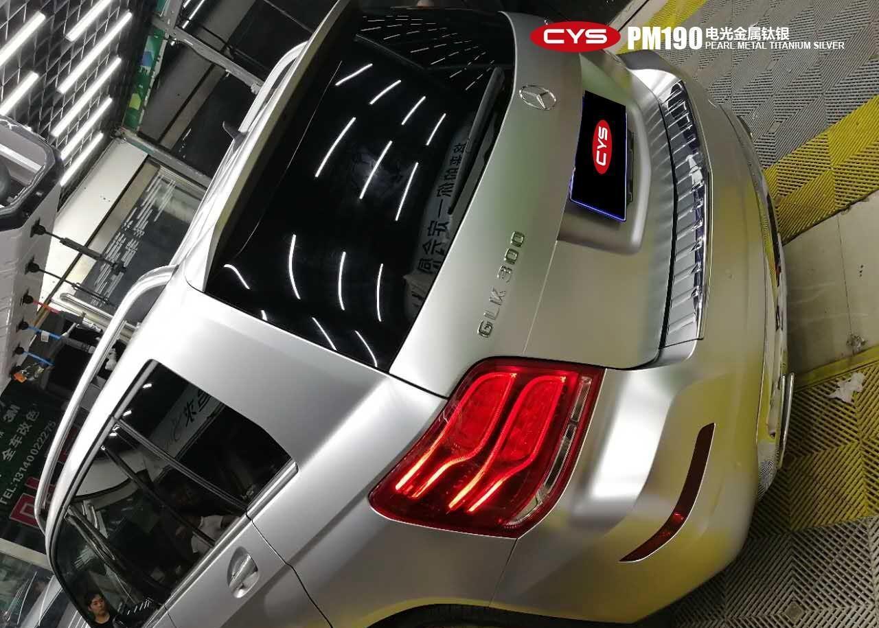 质感精品 奔驰GLK300电光金属钛银车身改色贴膜