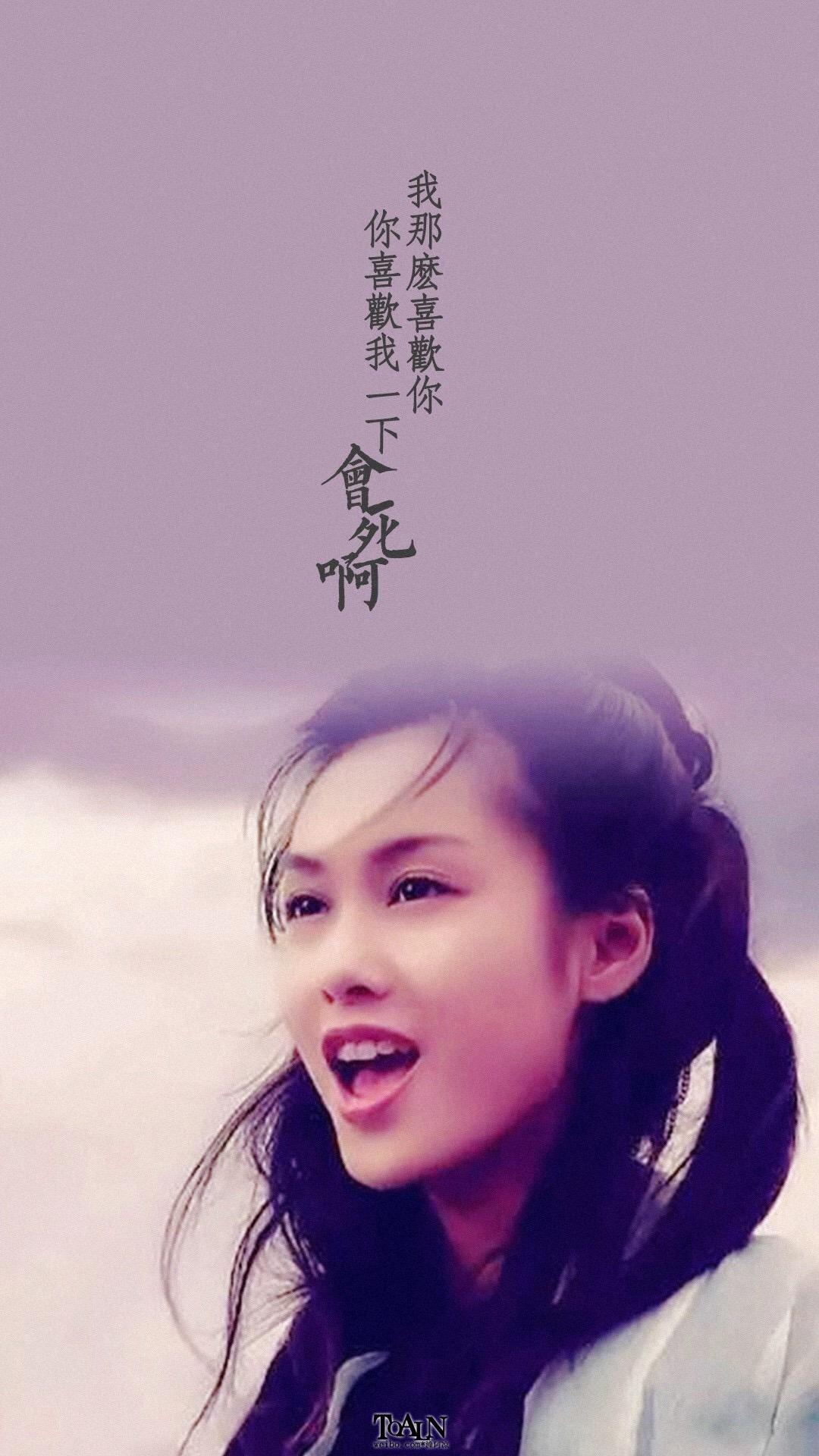 大话西游版手机壁纸紫霞仙子和至尊宝已阅点赞_新浪图片