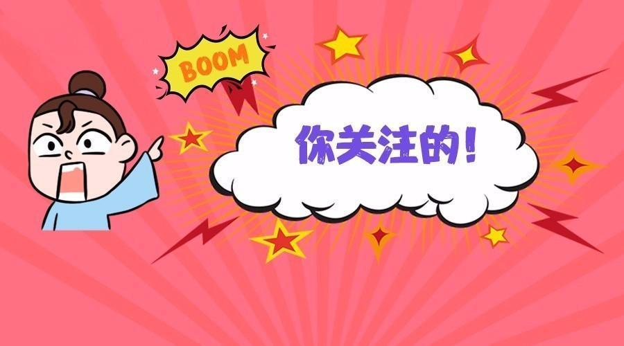 2018安徽省教师编制考试什么时候出公告?