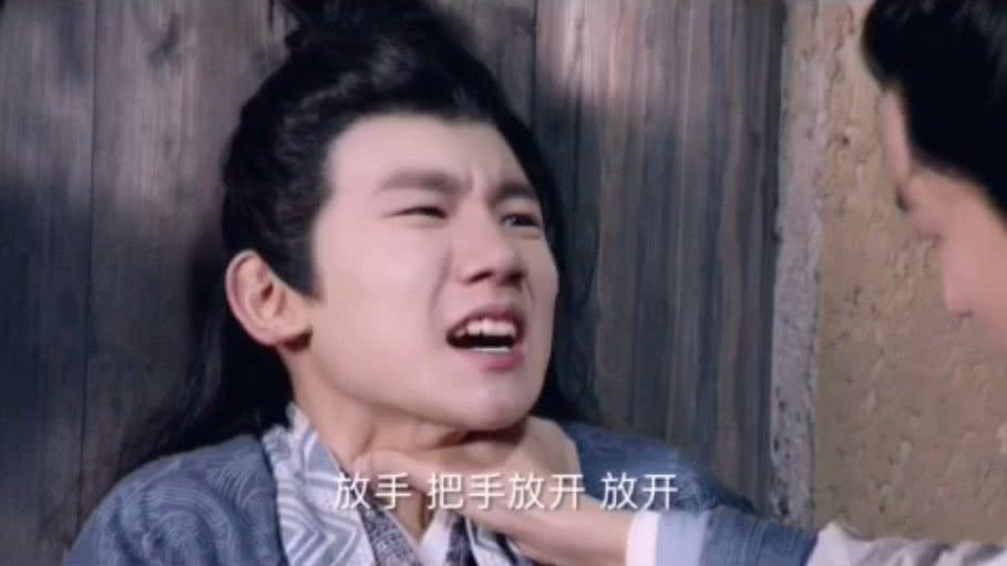 明星戏中被掐脖子,王源表情狰狞杨幂凄美,最后一张反而很享受?图片