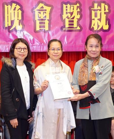 热烈祝贺香港金紫荆国际书画家联合会隆重成立