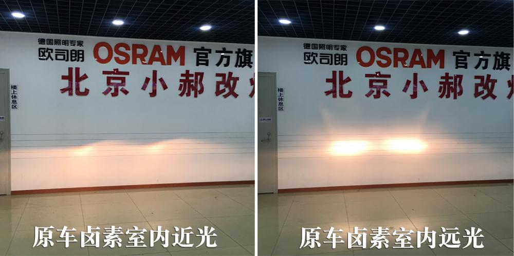 SRX汽车改氙灯改装海拉双光透镜 完美升级重回颜值巅峰