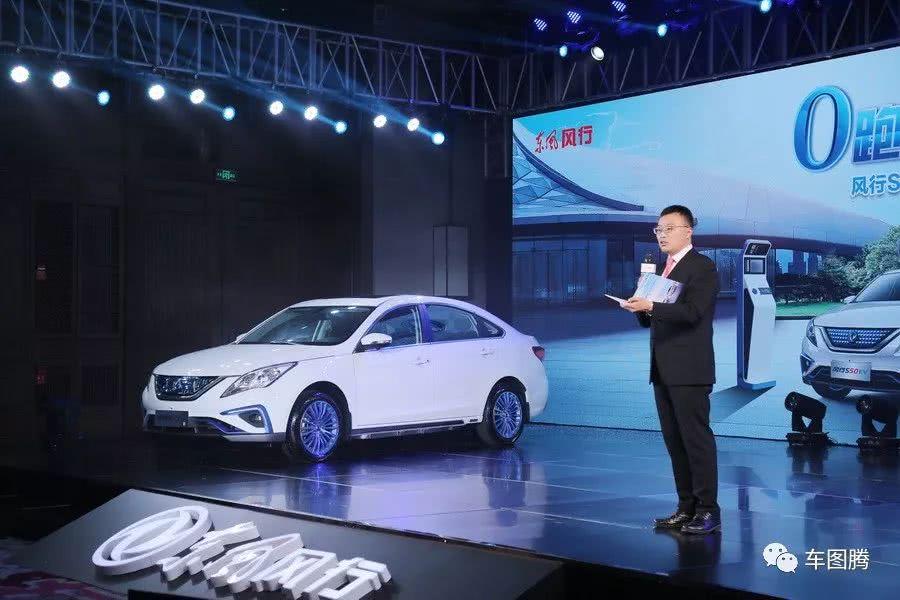 续航410km,S50EV引领东风风行跻身新能源汽车第一阵营