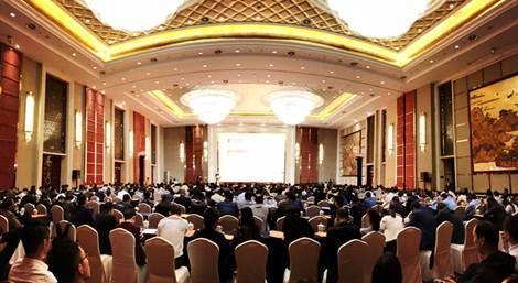 智汇创新共赢未来湖南省输配电设备行业正泰集团创新发展峰会召开