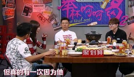 沈梦辰节目中自曝跟杜海涛差点分手,一听原因,男主持都接受不了