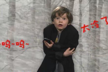 囧哥:6岁娃魔性播报天气走红