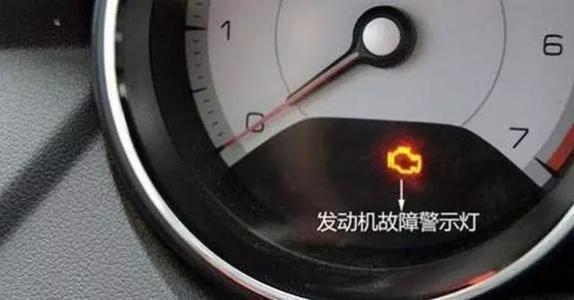 车上最重要的灯!一旦亮起马上停车,不懂的人,现在知道还不晚