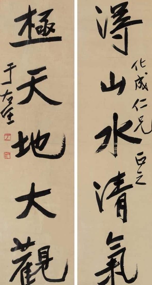 """浅谈于右任的书法该如何赏析,为何徐渭说""""高书不如俗眼""""?图片"""