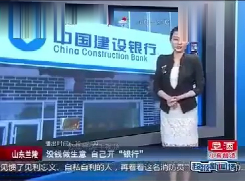 建设银行拟聘任纪志宏为副行长