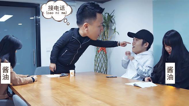 虎啪:外卖小哥惊现某公司会议现场,竟把老总训得一愣一愣!