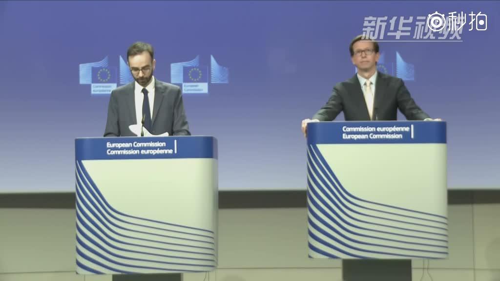 欧盟不支持违反世贸组织规则的贸易措施