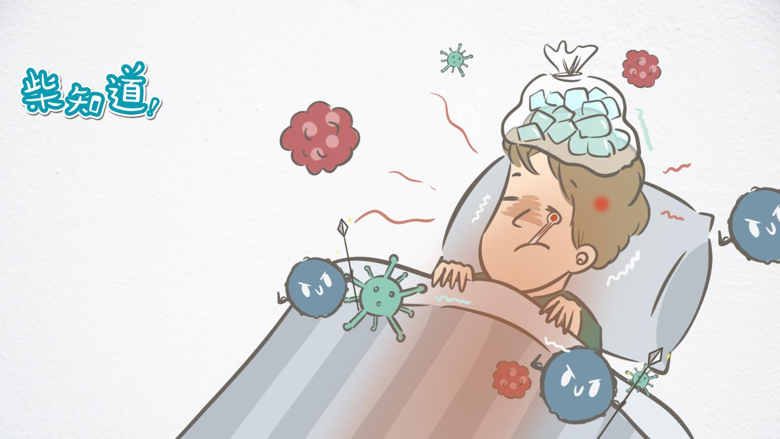 """发烧会把孩子""""烧傻""""?并不会!学会这几招就不用担心!"""