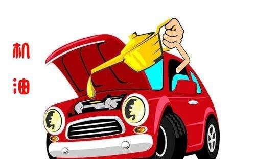 汽车保养:5000公里换机油,真要去换吗,很多人被忽悠