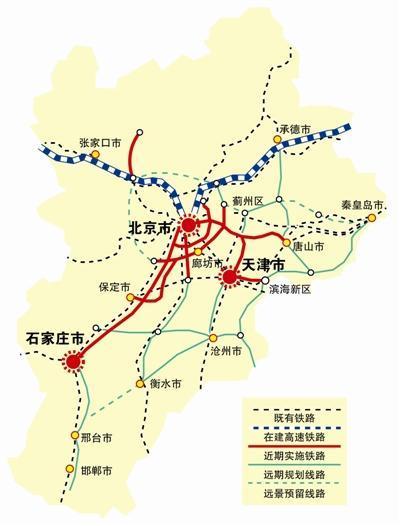 河北建设网_河北批复建设新高铁 衔接多个重点城市!