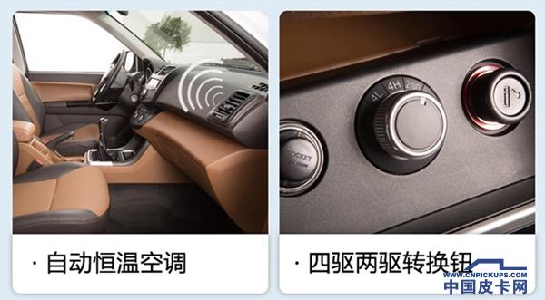 换标/自动雨刷/定速巡航 2019款骐铃T7配置曝光