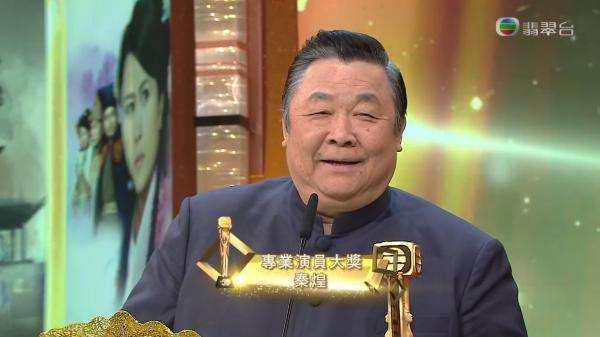 最胖的tvb演员,比洪金宝胖,83年一角成经典,08年坠海差点去世