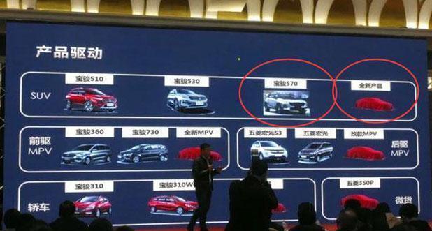宝骏全新SUV曝光!造型硬派 或配7座,真卖10万左右GS8要难卖了