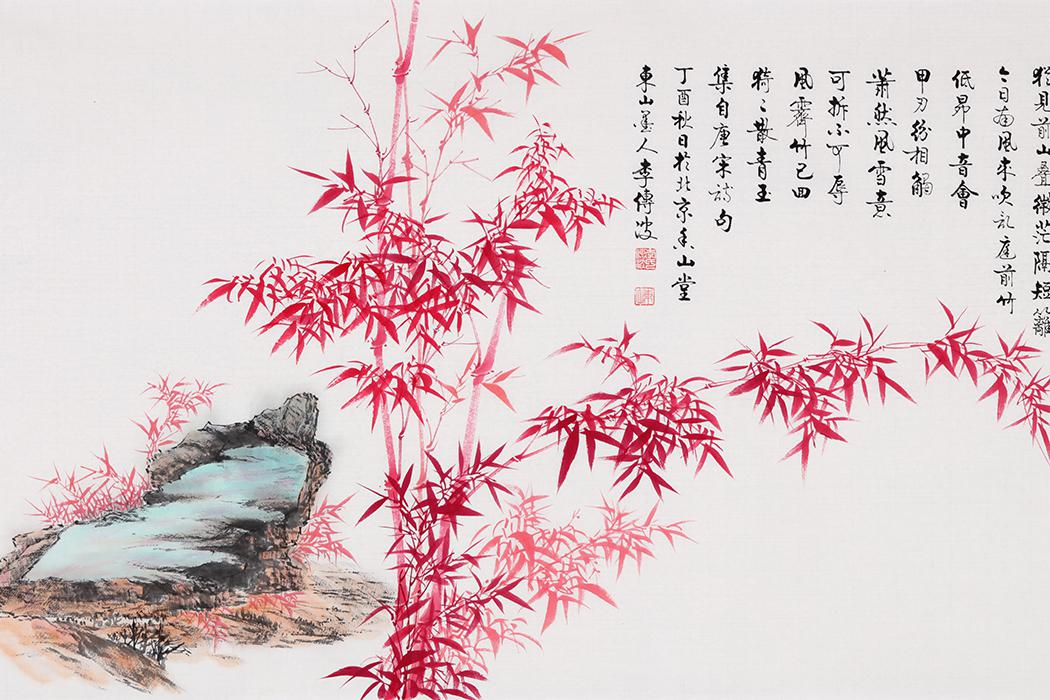 现代擅长画竹子的画家不多了,李传波算一个!图片