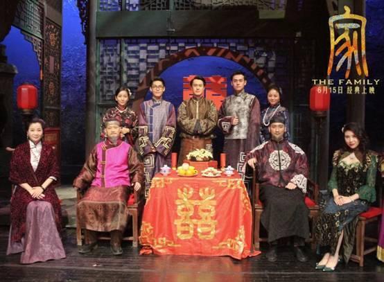 中戏首部音乐剧电影《家》首映礼举办圆满成功 6.15全国经典上映