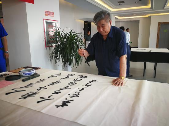 新征程 新贡献 老将军书画艺术家助推军民融合发展