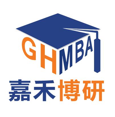 EMBA:清华EMBA、北大EMBA、人大EMBA项目特点全介绍
